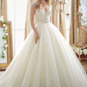 Intricately Beaded Embroidery on Circular Tulle Ball Gown Morilee Bridal Wedding Dress